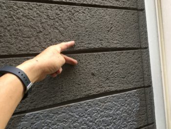 【外壁塗膜の剥離】