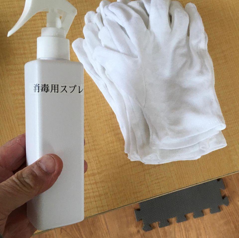 【新築のフラット35検査】