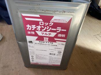 【アパート繊維壁にシーラー塗装】
