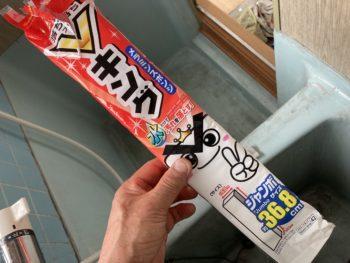 【タイルカーペット貼と浴槽磨き】